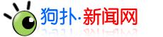国尚新闻网